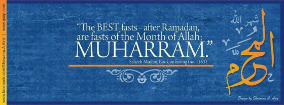 Month Of Allah Muharram Wishes