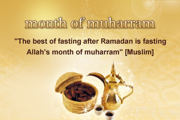 Month Of Muharram Wishes