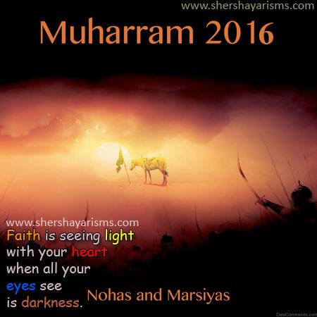 Muharram 2016 Greetings