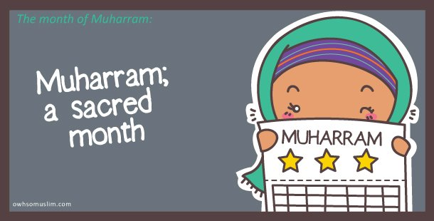Muharram A Sacred Month Greeting Card