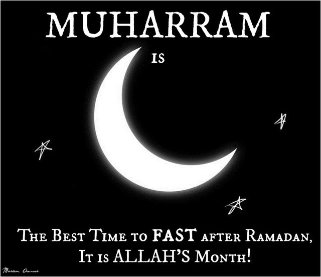 Muharram Is The Best Time To Fast After Ramadan, It Is Allah's Month