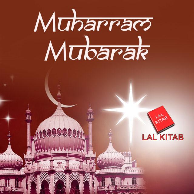 Muharram Mubarak Card