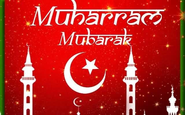 Muharram Mubarak Ecard