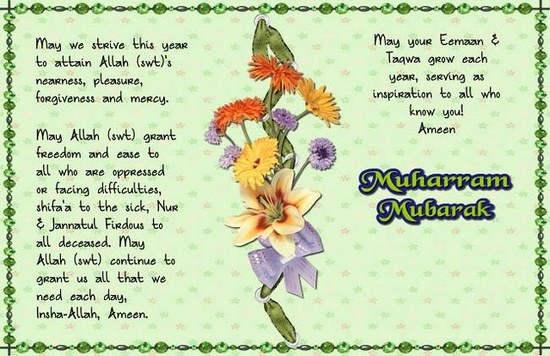 Muharram Mubarak Greeting Card