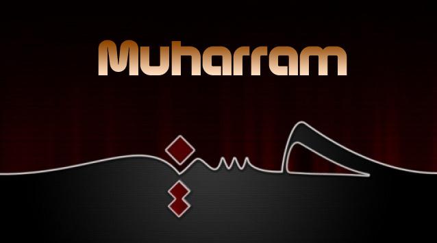 Muharram Wishes Card
