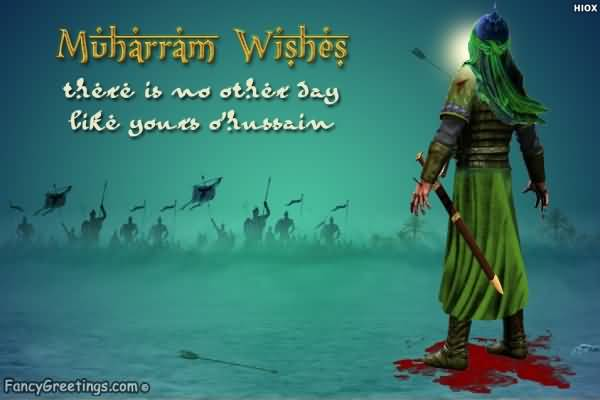 Muharram Wishes There Is No Other Day Like You