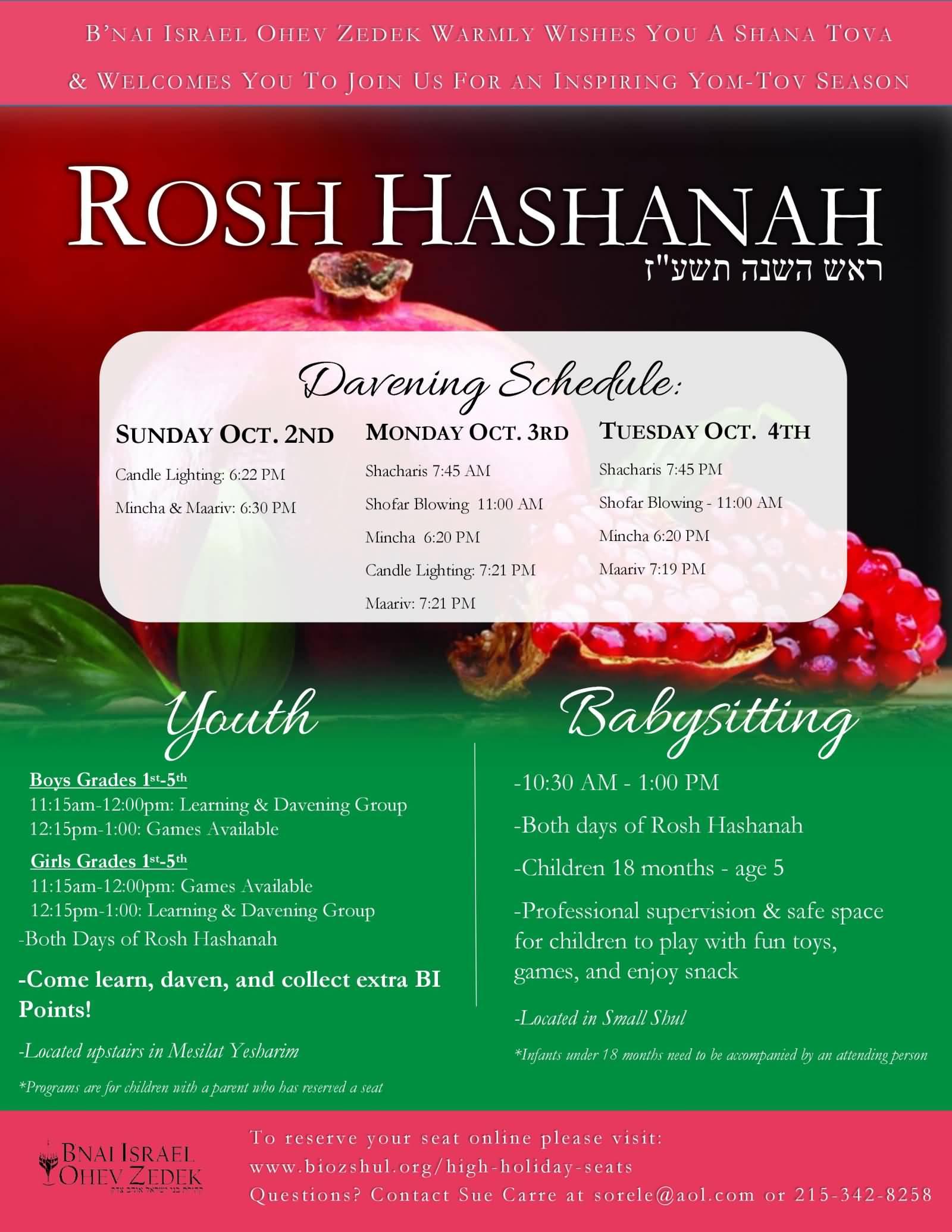 35 Best Rosh Hashanah 2016 Wishes