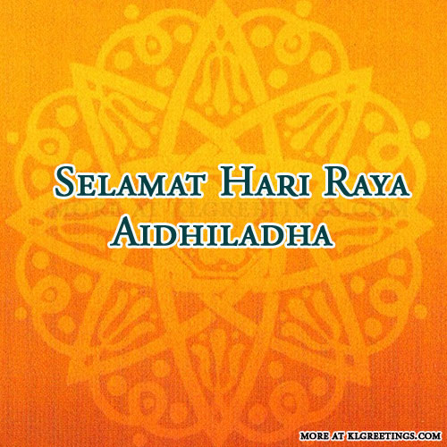 hari raya aidil adha essay Essay 3 : hari raya festival hari raya and other shop will be crowded by the muslims as they were preparing to celebrate hari raya puasa for me, hari.