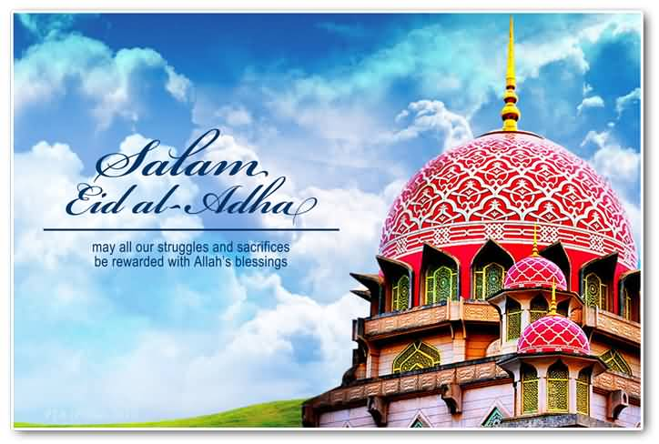 Selamat Hari Raya Aidiladha May All Our Struggles And Sacrifices Be Rewarded With Allah S Blessings