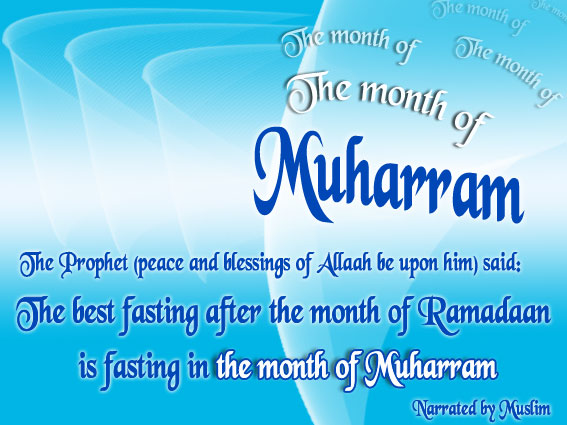 The Best Fasting After The Month Of Ramadan Is Fasting In The Month Of Muharram Happy Muharram
