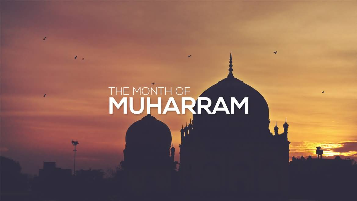 The Month Of Muharram Wishes Wallpaper