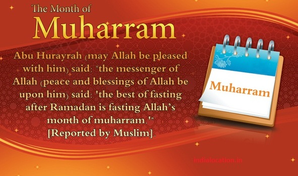 The Month Of Muharram Wishes