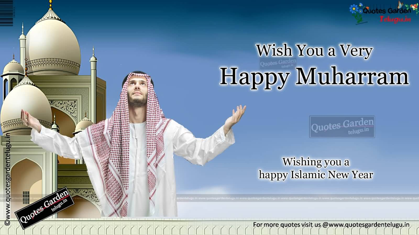 Wish You A Very Happy Muharram Greeting Card