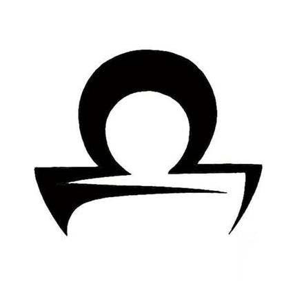 58 Tribal Zodiac Sign Tattoos Designs