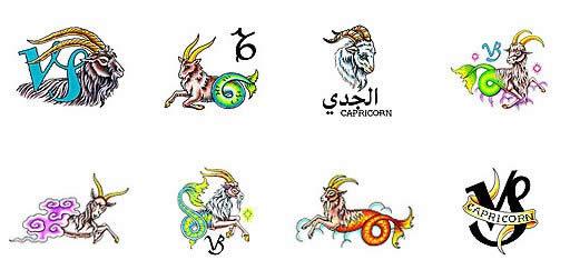 zodiac signs intertwined