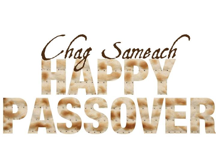 50 beautiful passover greeting pictures and images happy passover 2017 greetings picture m4hsunfo Image collections