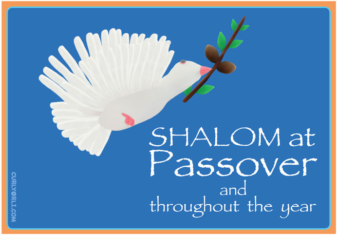 30 adorable passover 2017 greetings m4hsunfo