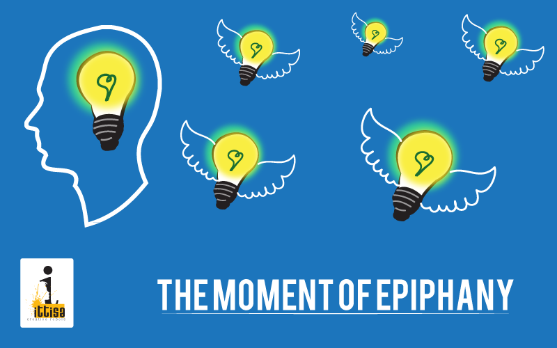 A moment of epiphany essay