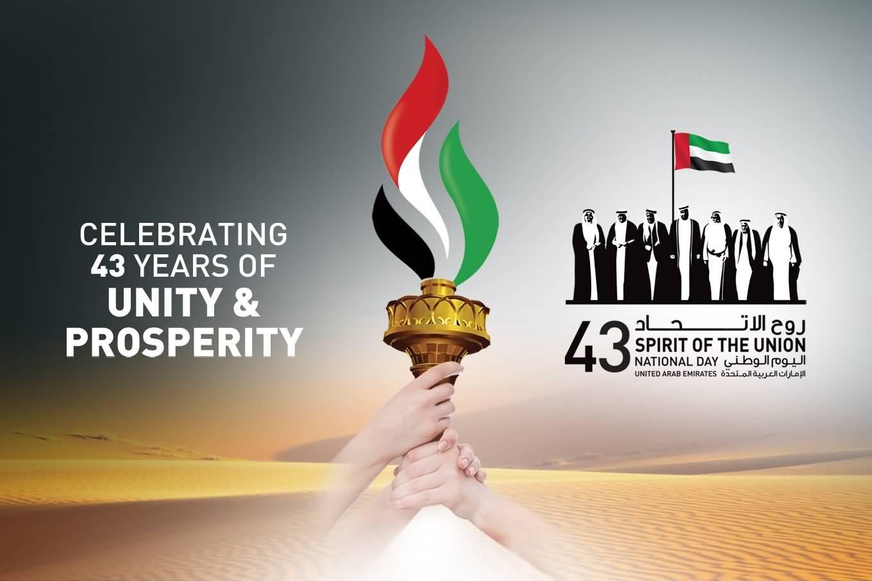 46 happy uae national day wish pictures and photos celebrating unity prosperity happy national day uae m4hsunfo