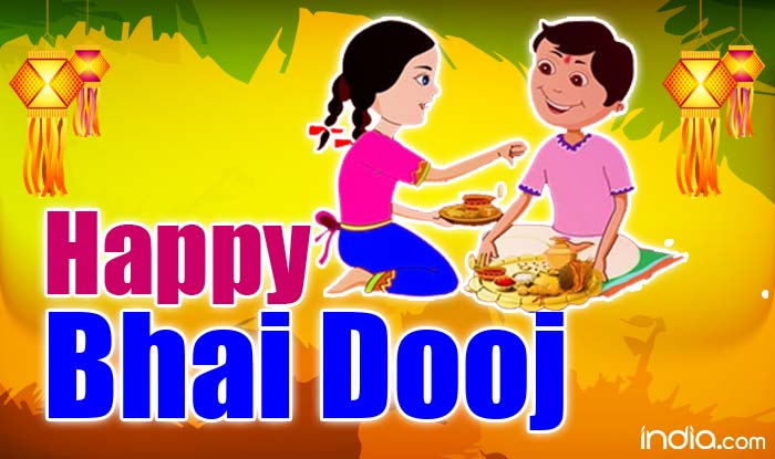 50 happy bhai dooj greeting pictures happy bhai dooj wishes 2016 m4hsunfo