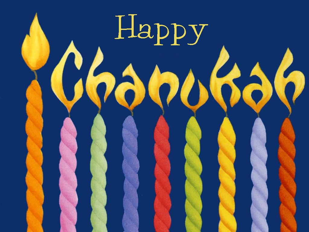 50+ Happy Chanukah Wish Pictures And Photos