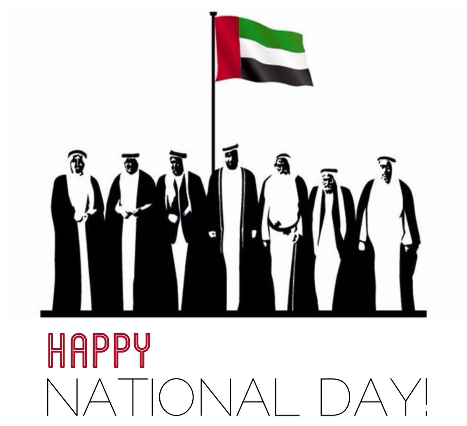 Uae National Day Quotes: Happy National Day UAE