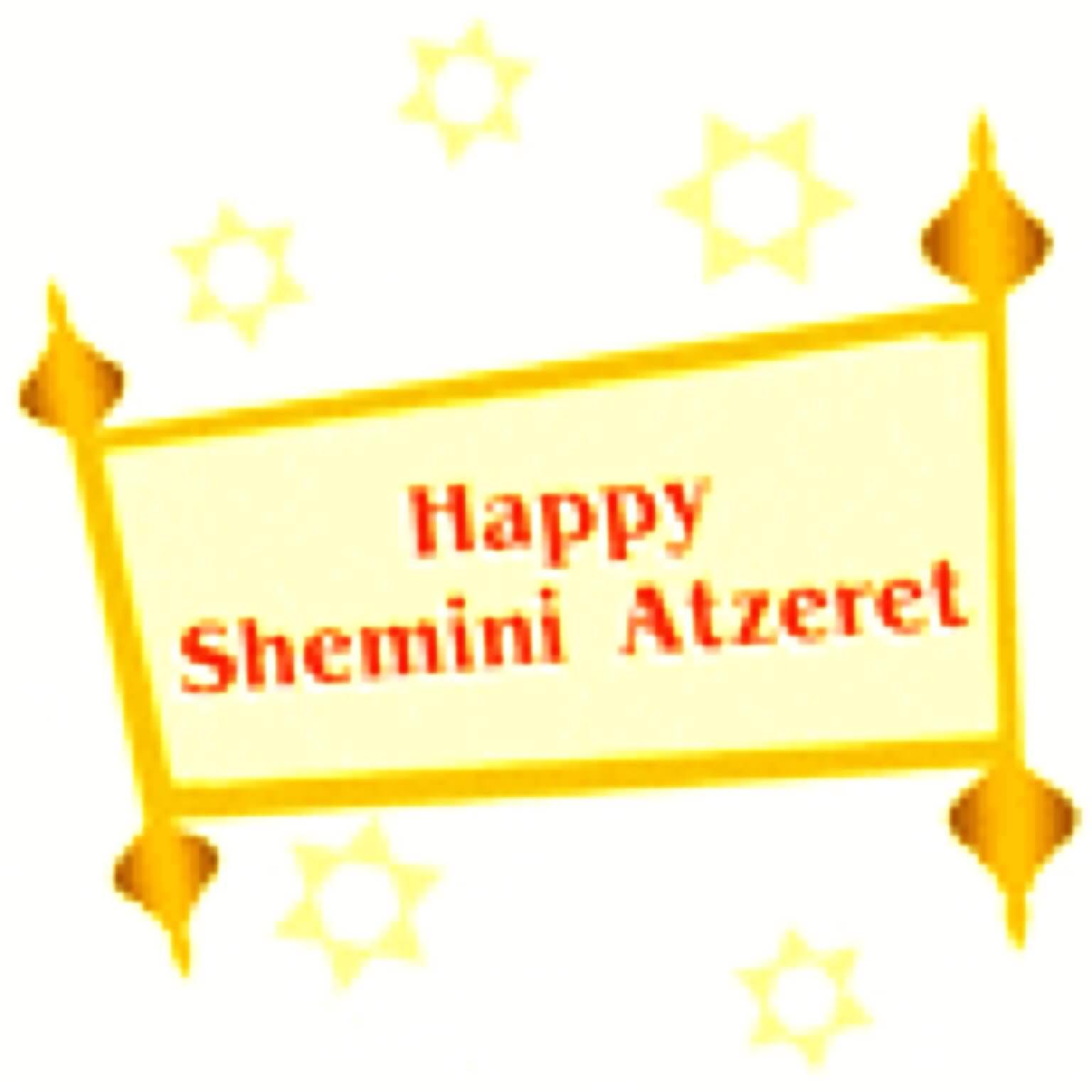 Simchat Torah And Shemini Atzeret Greetings