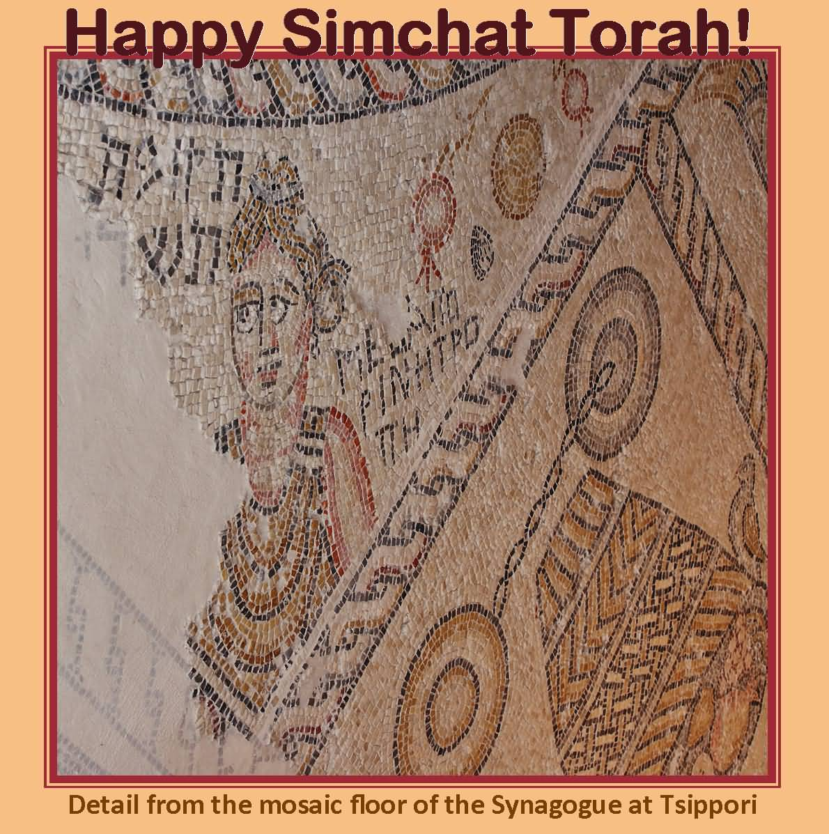 Simchat Torah Blessings Greeting Card