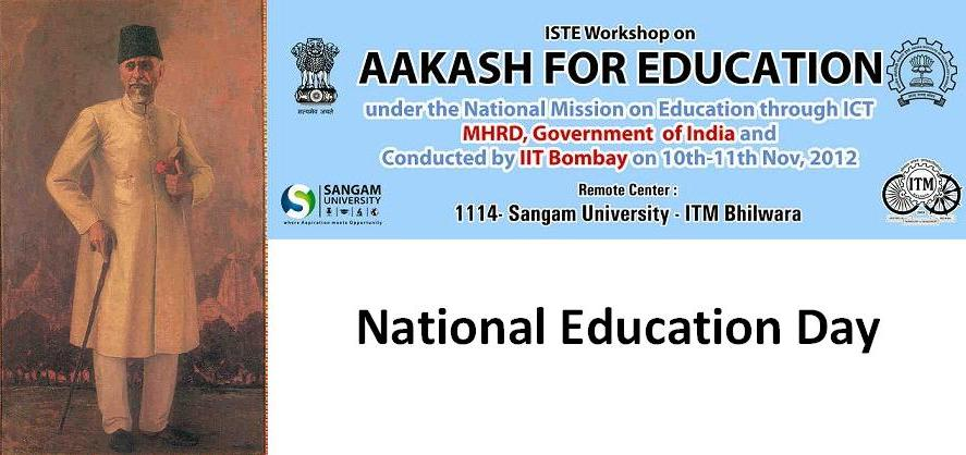 National Education Day Celebration Poster