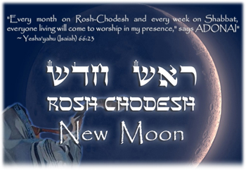 Image result for rosh chodesh tov images