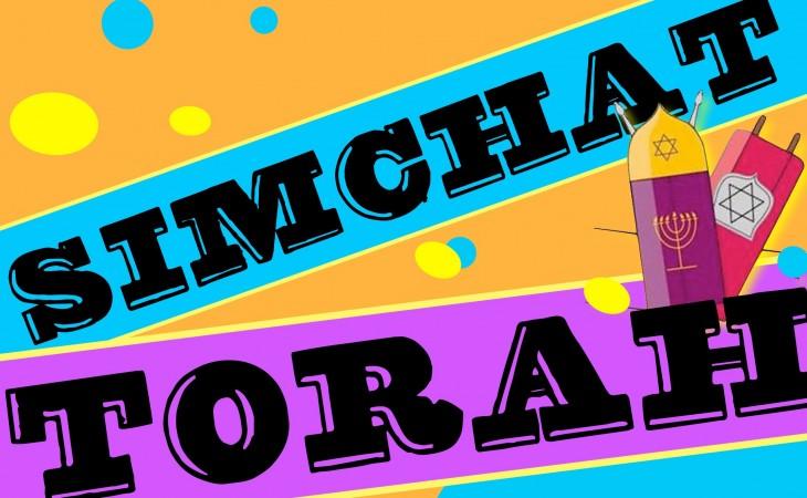 Simchat torah and shemini atzeret greetings m4hsunfo