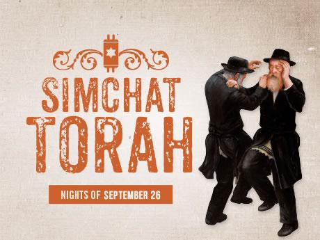 Simchat torah wishes m4hsunfo