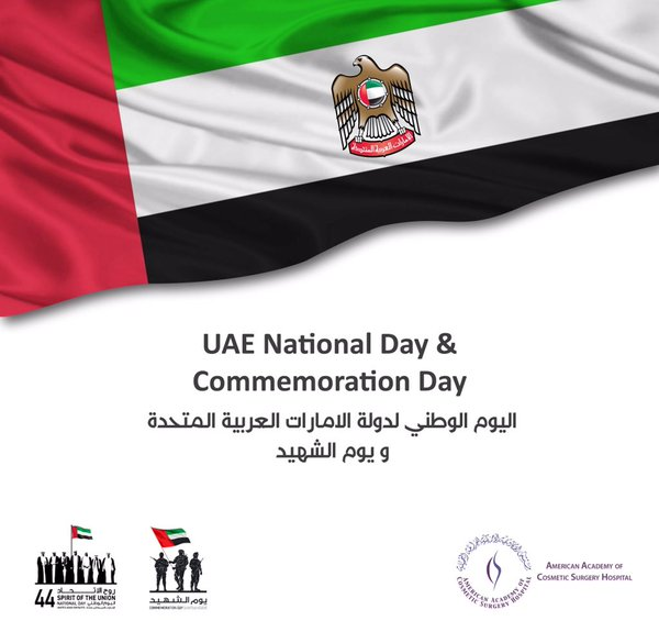 Uae National Day Quotes: UAE National Day & Commemoration Day
