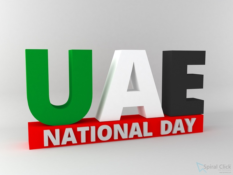 Uae National Day Quotes: 46+ Happy UAE National Day Wish Pictures And Photos