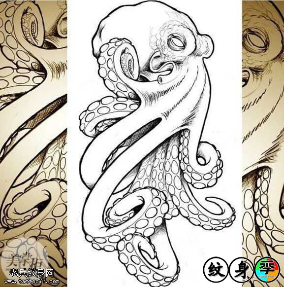 Black Outline Octopus Tattoo Design
