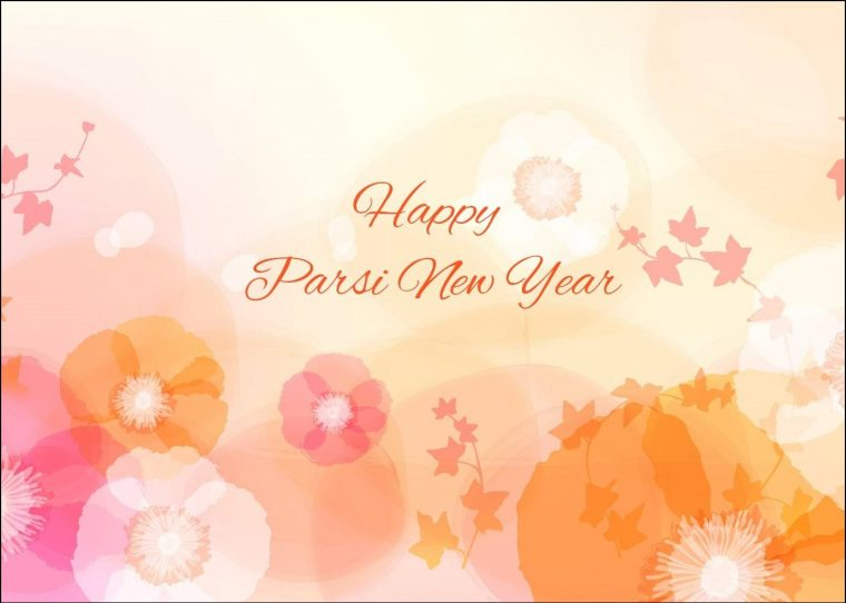 33 beautiful parsi new year greeting pictures and images happy parsi new year 2017 m4hsunfo
