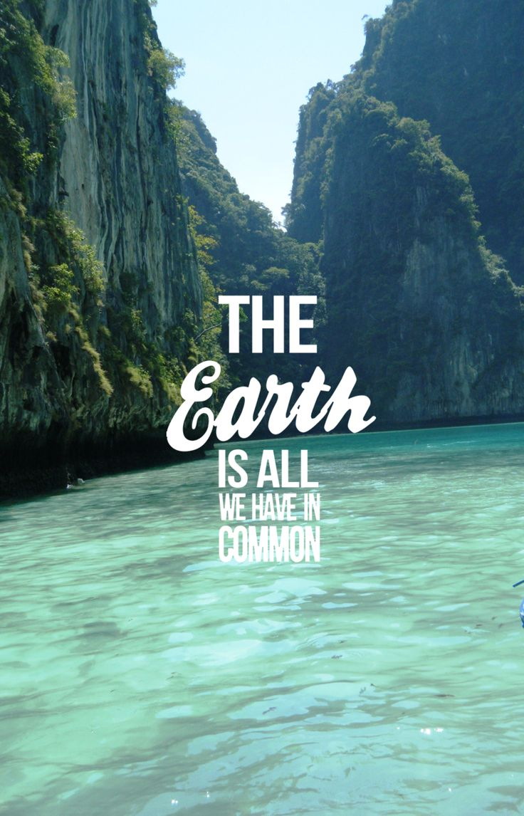 the common earth 5 common 'facts' about earth that everyone gets wrong  those facts you thought you knew about the earth probably aren't correct following.