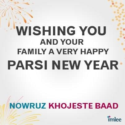 33 beautiful parsi new year greeting pictures and images wishing you and your family a very happy parsi new year m4hsunfo