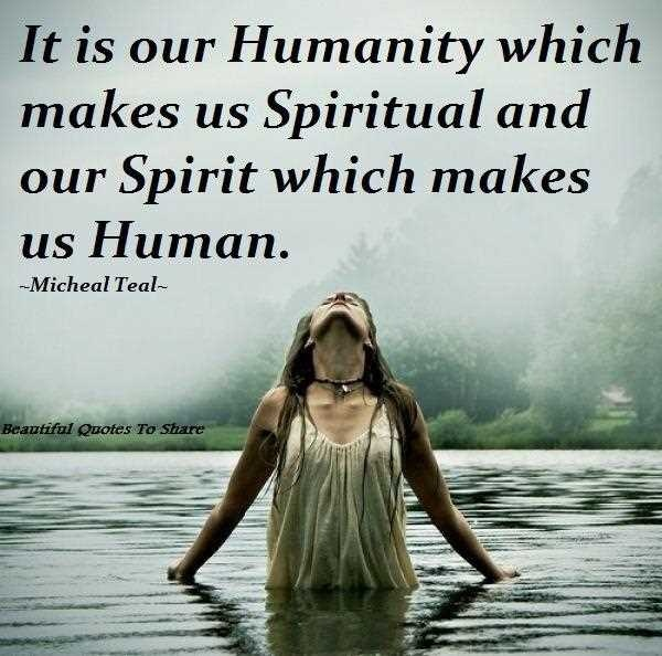 60 Best Humanity Quotes And Sayings Cool Quotes About Humanity