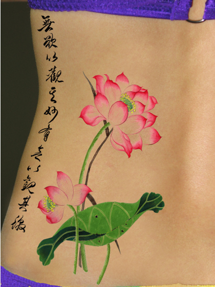Cool Pink Lotus Flowers Tattoo Design For Girl
