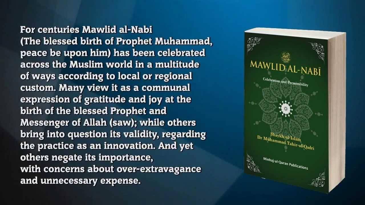 55 Incredible Mawlid Al Nabi Greeting Pictures