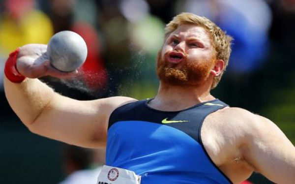 Funny Shotput Sport Player Face Picture