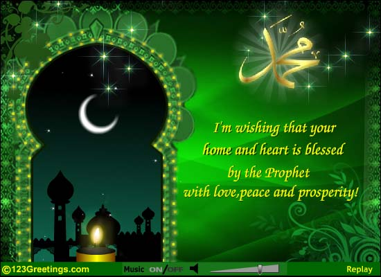 50 Beautiful Mawlid Al Nabi Wish Pictures And Photos Wishing A Muslim Happy Birthday