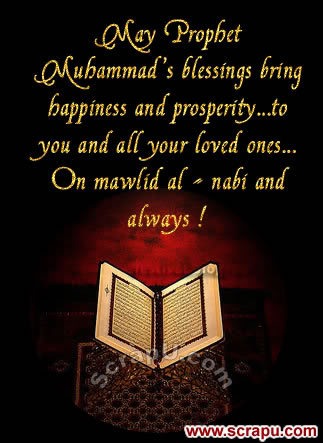 55 incredible mawlid al nabi greeting pictures may prophet muhammads blessings bring happiness and prosperity to you and all your loved ones on m4hsunfo