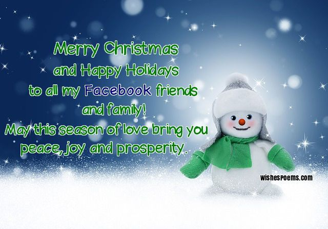 Merry Christmas Family.Merry Christmas And Happy Holidays To All My Facebook