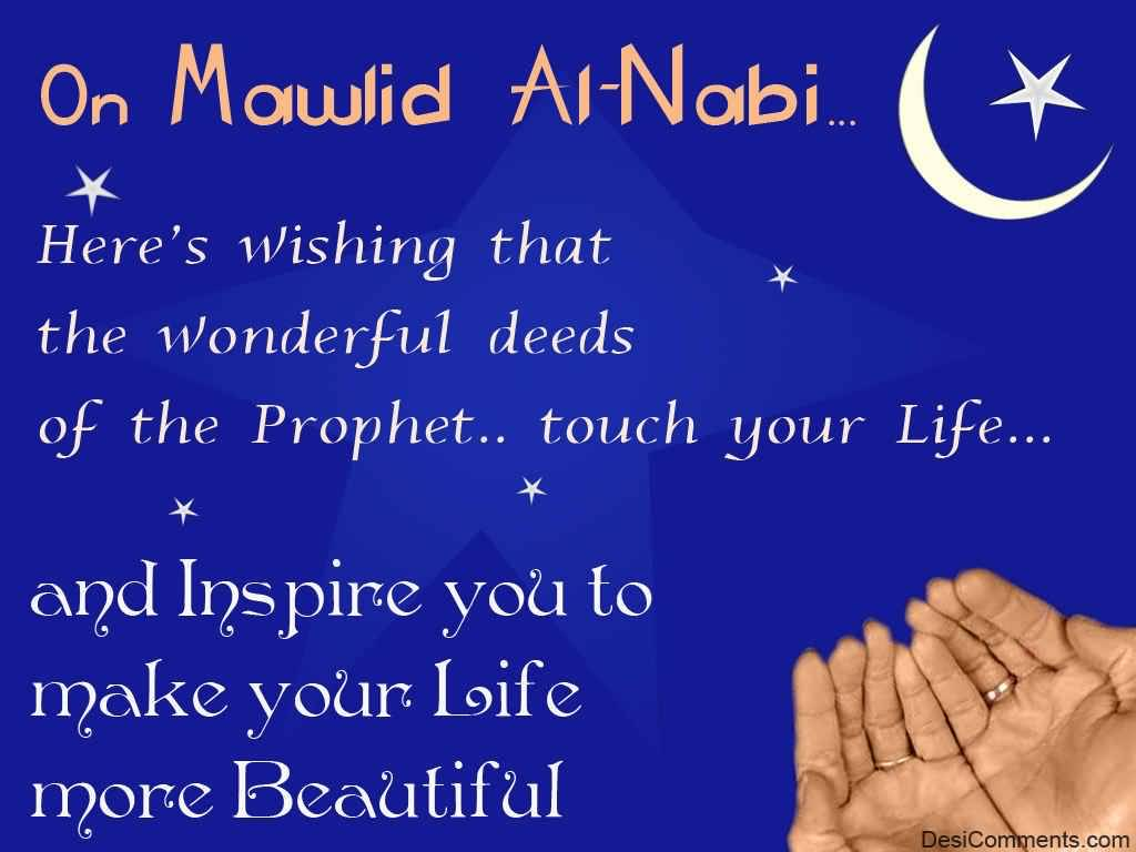 50 Beautiful Mawlid Al Nabi Wish Pictures And Photos
