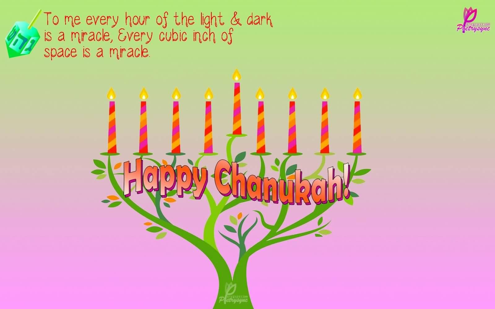 65 Beautiful Hanukkah Greeting Pictures