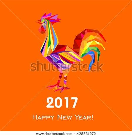 2017 Chinese New Year Wishes