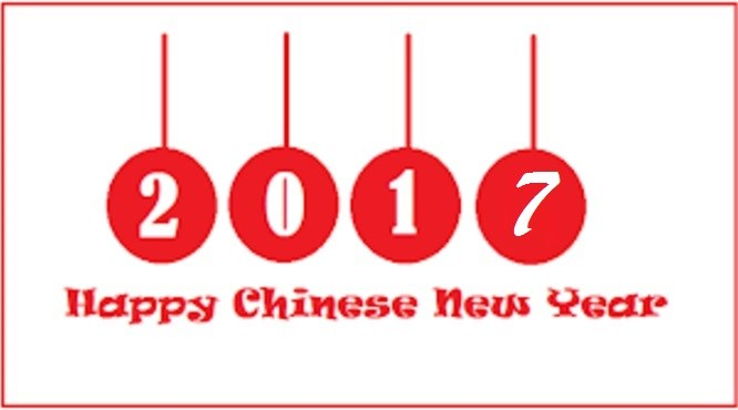 35 beautiful chinese new year 2017 greeting pictures - Happy Chinese New Year In Chinese