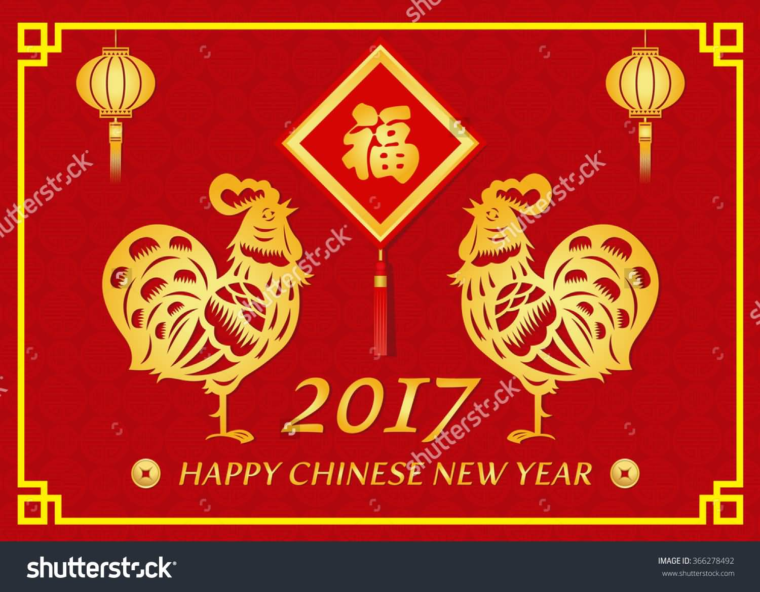 New year 2017 greeting pictures year of rooster happy chinese new year - 2017 Happy Chinese New Year Roosters Greeting Card